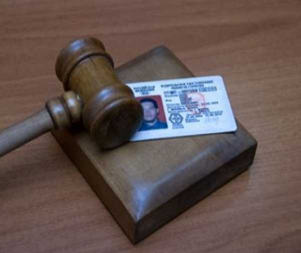 Срок давности штрафа за лишение прав