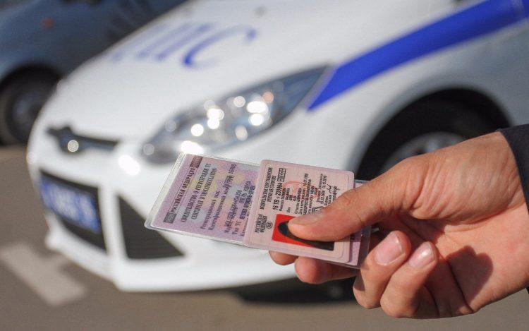 Вернуть права после лишения - сделать водительские права в Московской области