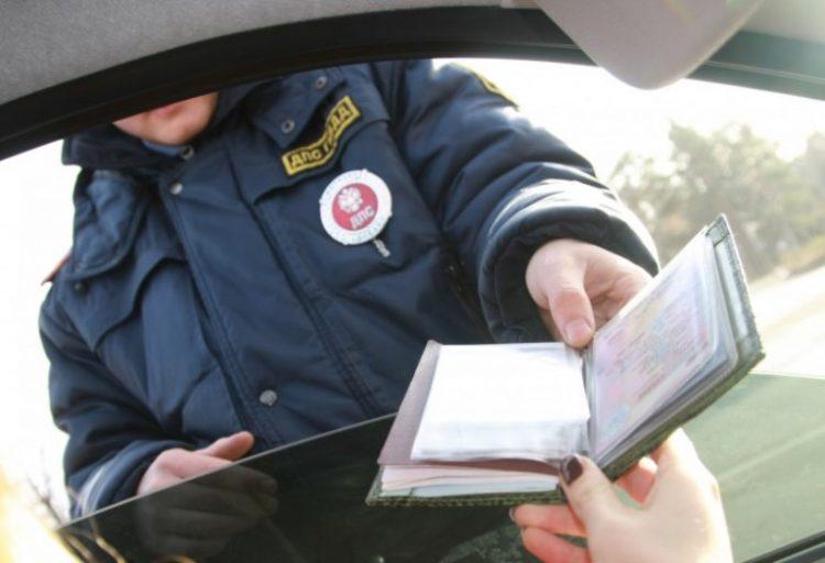 Где брать справку об отсутствии лишения прав в белгороде