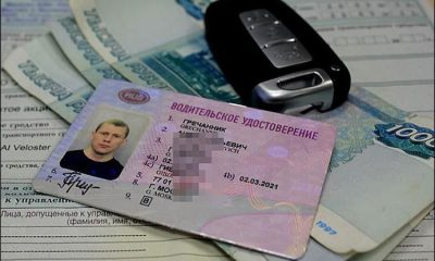 Можно ли восстановить права без паспорта