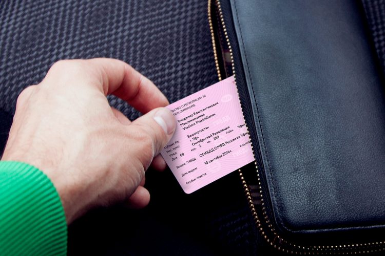 Розовая карточка на машину как называется
