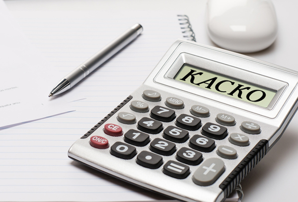 Каско онлайн калькулятор без ввода телефона