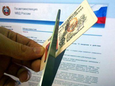 Могут ли судебные приставы лишить водительских прав за долги
